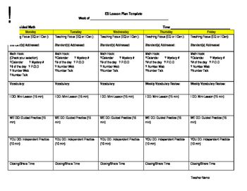 Standard Lesson Plan Template For Elementary School Teachers
