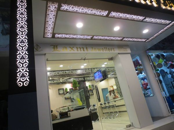 Jewellery Shop Interior Design Plan With Images Interior