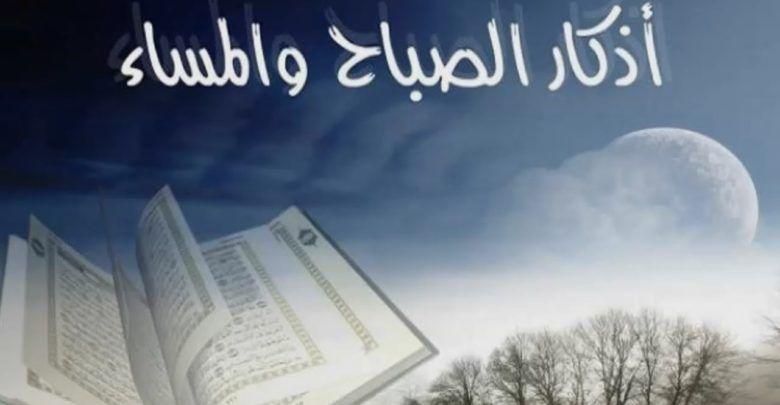 خلفيات أذكار الصباح والمساء لكل مسلم