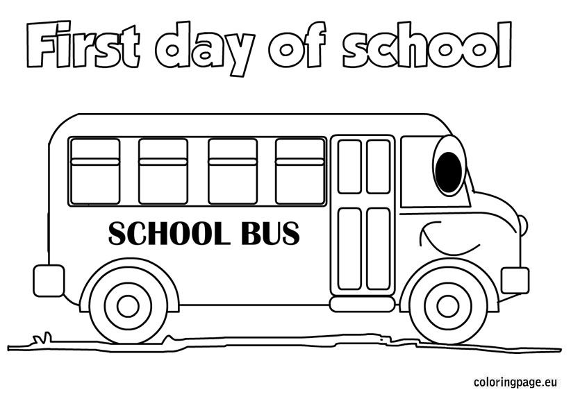 The First Day Of School Coloring Page School Coloring Pages, First Day Of  School, 1st Day Of School