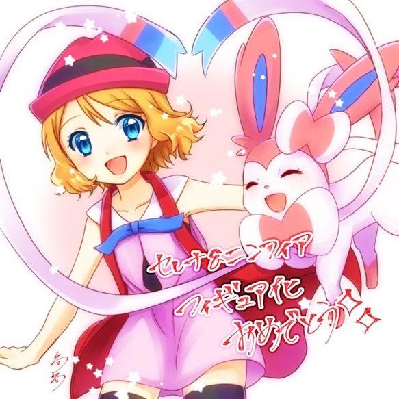 Serena   Pokemon, Anime, Professor sycamore