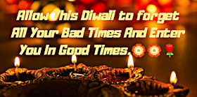 Happy Diwali Wishes english Quotes and Messages #happychotidiwali