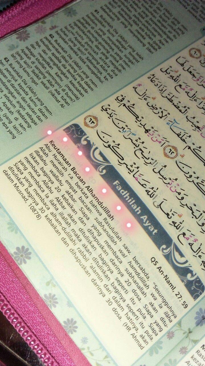 Pin Oleh Nurhidaya Di Al Quran Di 2020 Kutipan Pelajaran Hidup Kutipan Buku Kekuatan Doa