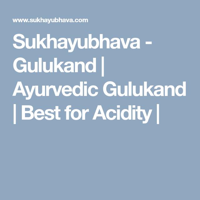 Sukhayubhava - Gulukand | Ayurvedic Gulukand | Best for Acidity