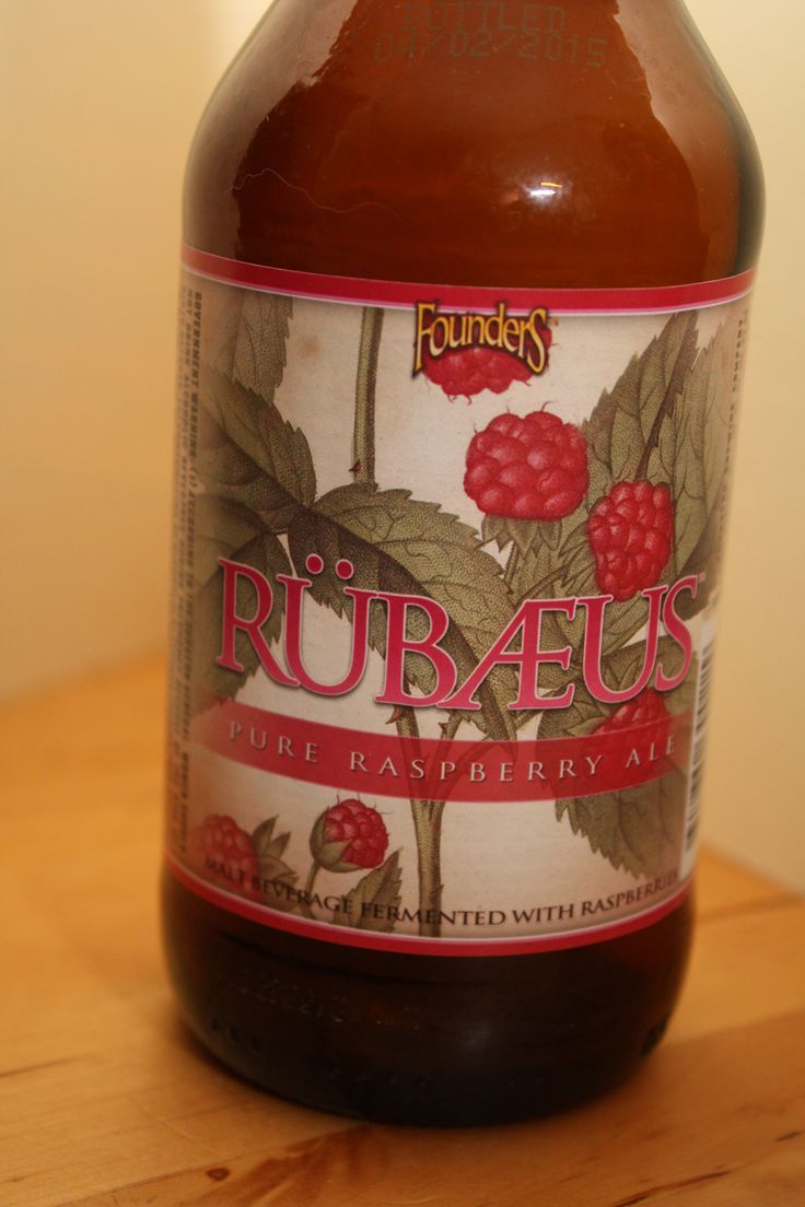Founders Rubaeus Is The Perfect Refreshing Summer Beer To Sip On A Patio Summer Beer Michigan Beer Brewing Co
