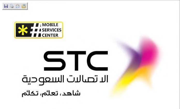 إلغاء سوا بيسك Tech Company Logos Company Logo Logos