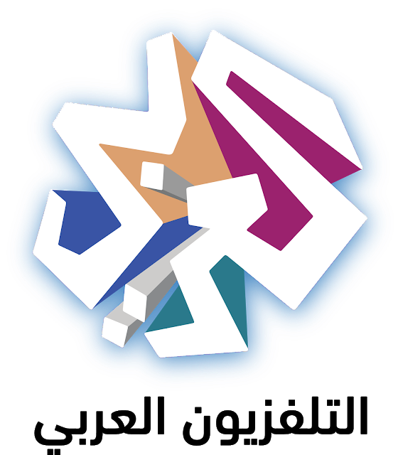 Download Logo Alaraby Tv Channel Arabic Svg Eps Png Psd Ai Vector Color Free Logo Alarabytv Svg Eps Png Psd Ai Vector Eps Islamic Wallpaper Vector Logo