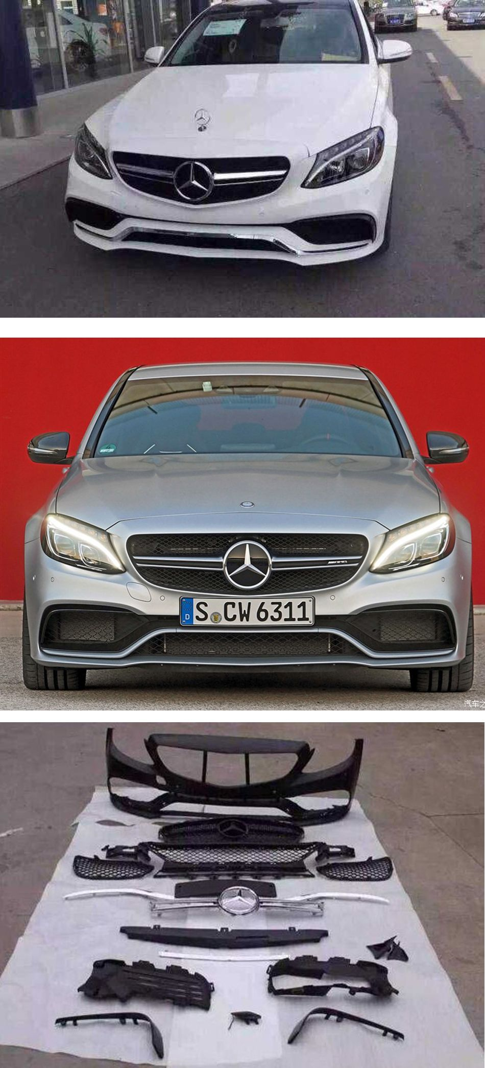 C Class W205 body kit(C63 AMG Look) | Mercedes-Benz Body KIt | C