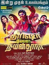 trisha illana nayanthara tamil full movie 720p download tamilyogi