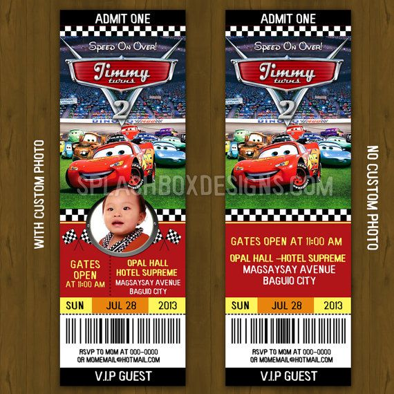 Cars Ticket Invitation Lightning Mc Queen by SplashboxPrintables - printable ticket invitations