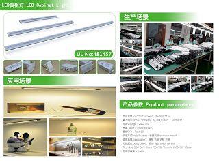 miljoe lighting professional lighting solutions how to choose