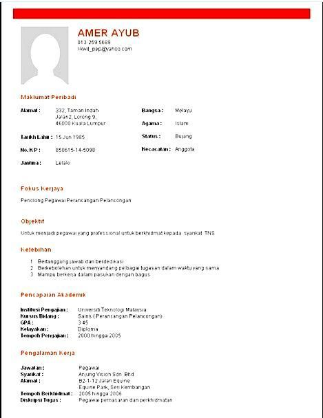 builder resume template free wizard usa world for police officer - free resume wizards