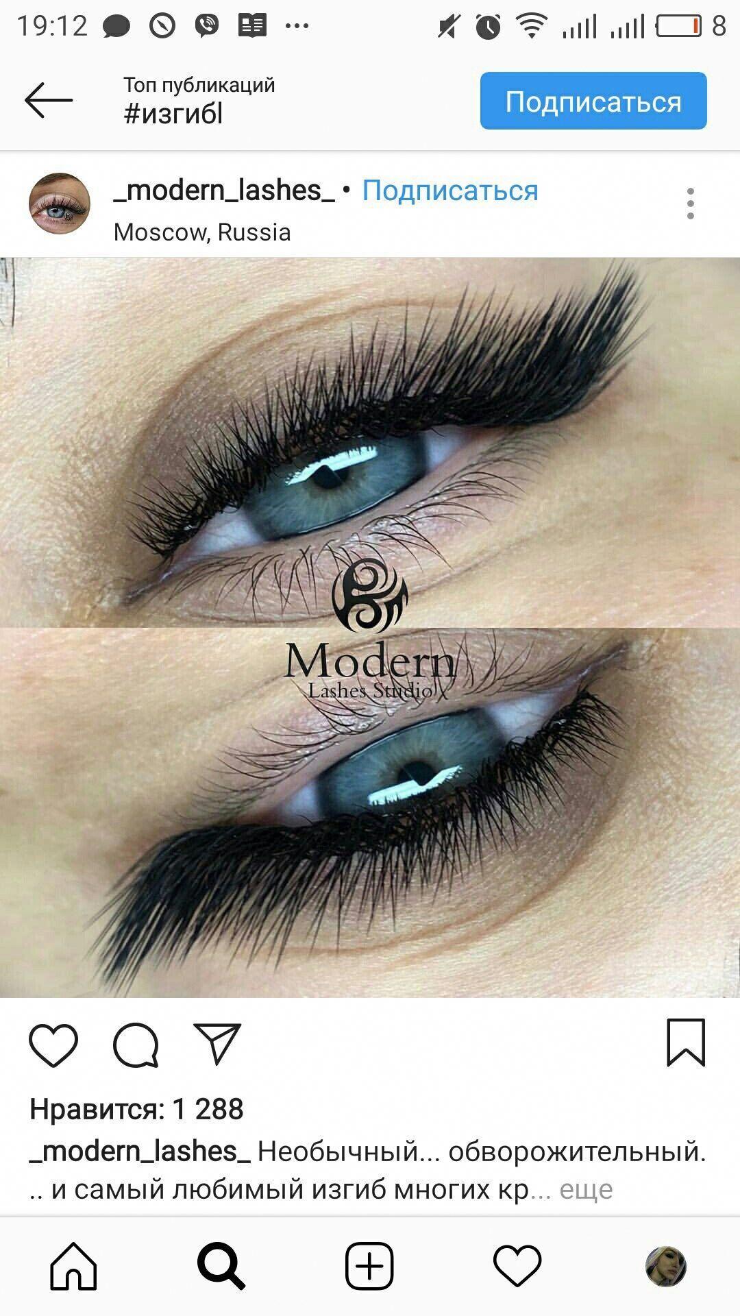 Pin on Eyelash Extensions Diy