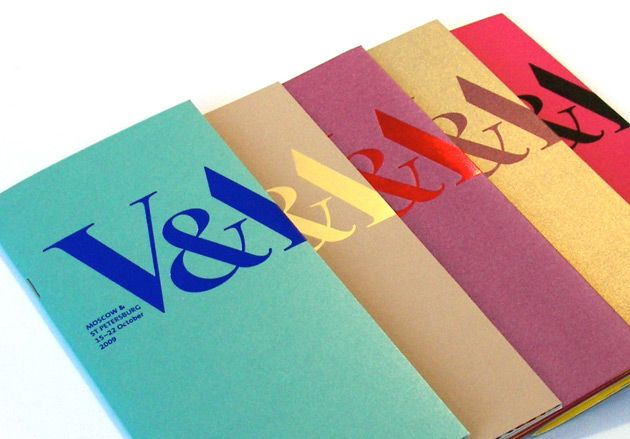 Travel with the V - Guide Design for premium travel tours organised by the V: Coloured and textured paper at the front cover revealing more within about the museum.