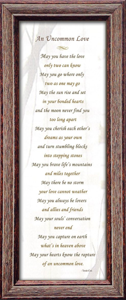 UNCOMMON LOVE  Wedding Poem by Terah Cox by HeavenandEarthWorks