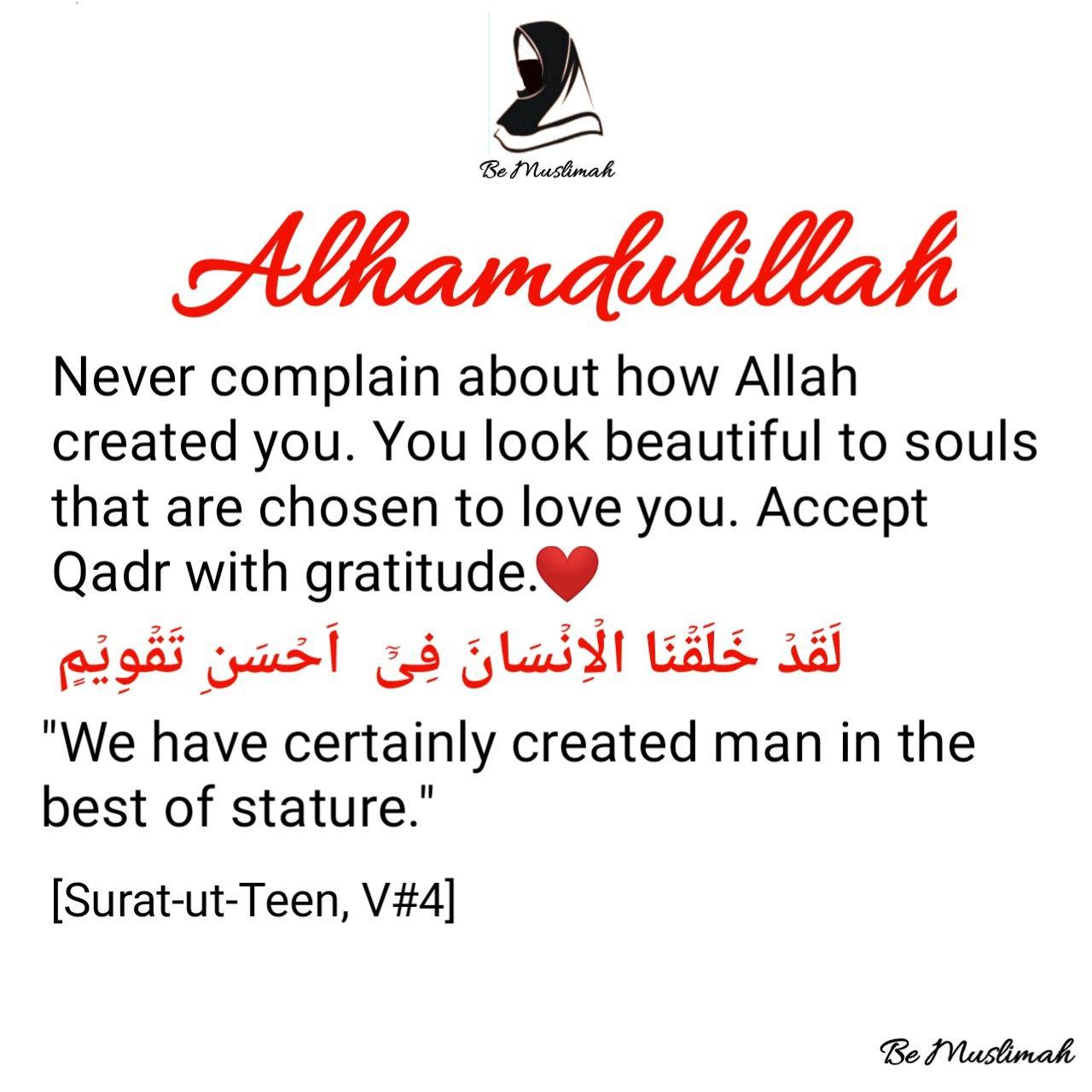 Alhamdulillah Alhamdulillah Muslimah Hadith