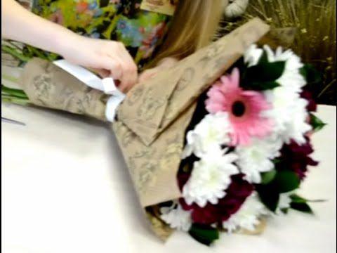 Как сделать БУКЕТ цветов в КРАФТ Бумаге своими руками..мастер класс по ...