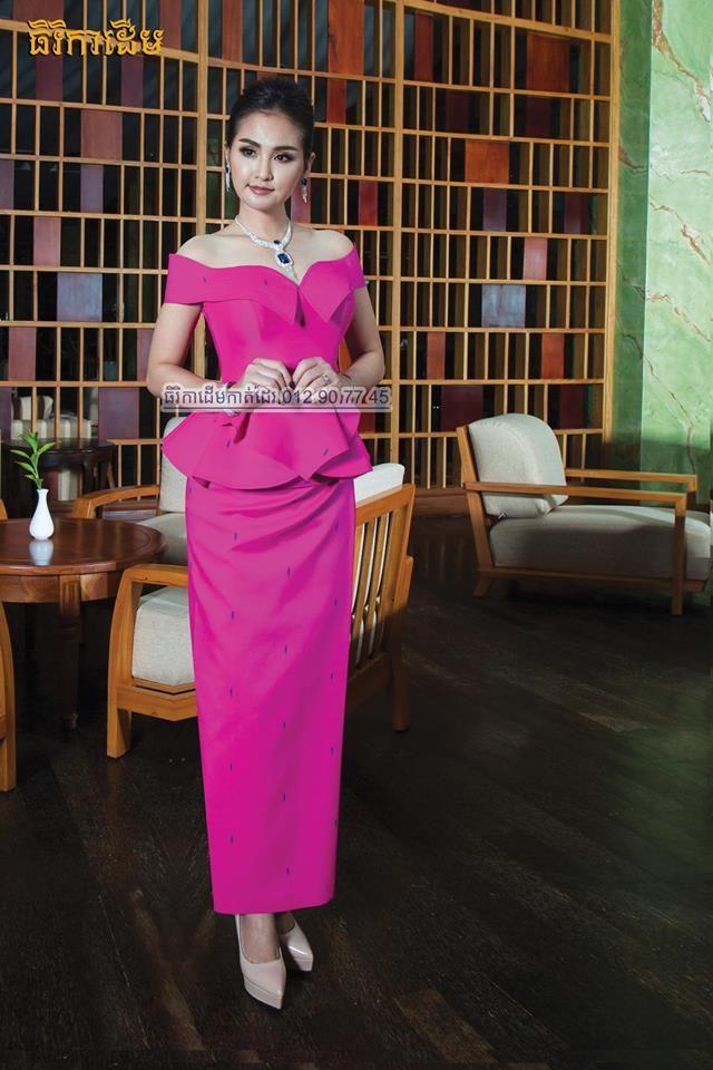 khmer traditional dress | Lao\'s Fashion | Pinterest