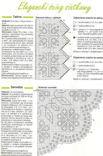 robotki_reczne_3_2002 - רחל ברעם - Picasa Web Albums