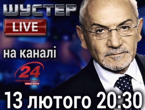 Watch Shuster Live talk-show Live TV from Kiev – Watch Live