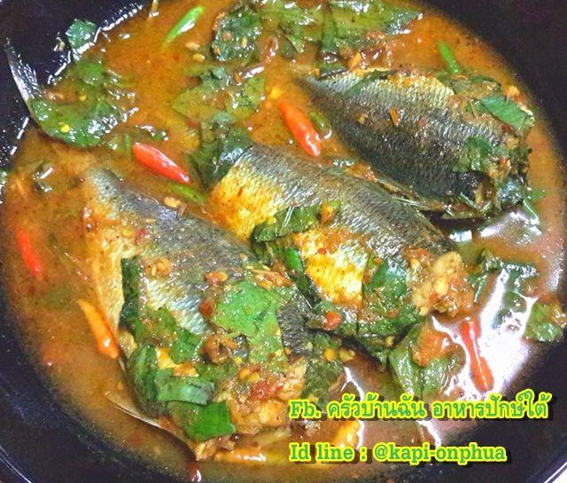 อาหารพ นบ านภาคใต แกงป า ปลาซาด น ใบย หร า การทำอาหาร ส ตรทำอาหาร อาหารใต