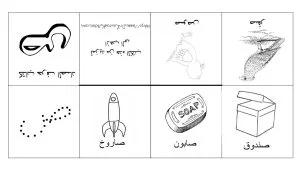 كتب الحروف الأبجدية العربية مطبخ دكتورة لورا In 2020 Alphabet Book Arabic Alphabet Arabic Alphabet For Kids