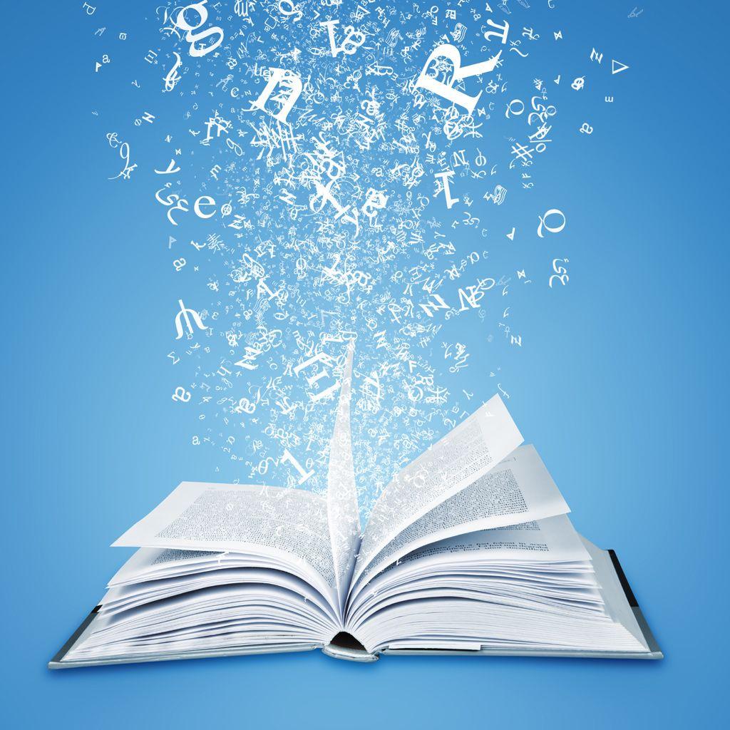 Books Wallpaper Design Book