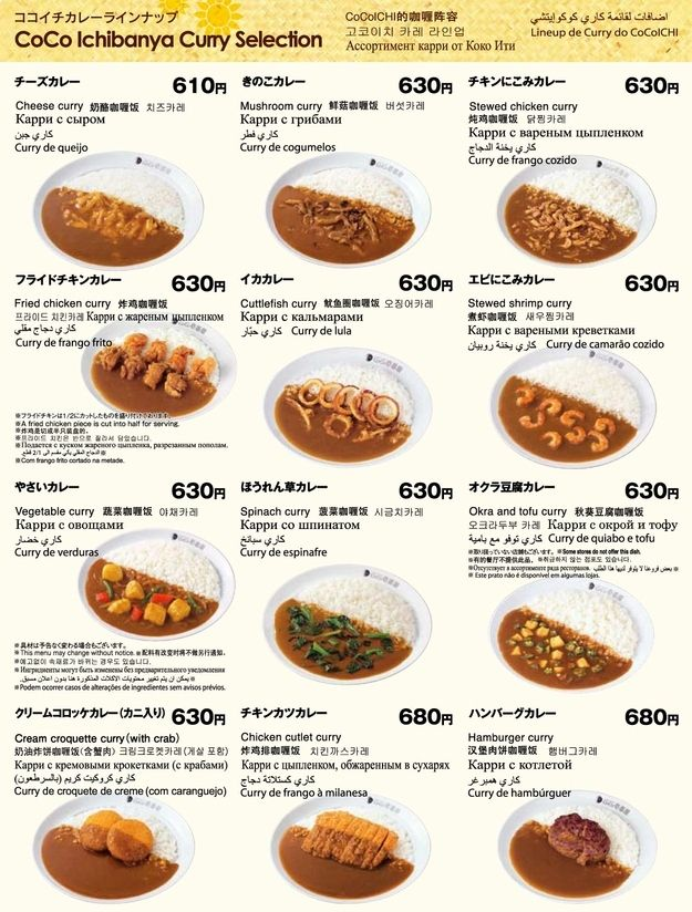 Japanese Curry on Pinterest | Japanese Food Recipes, Easy Japanese ...