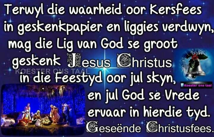 Christusfees