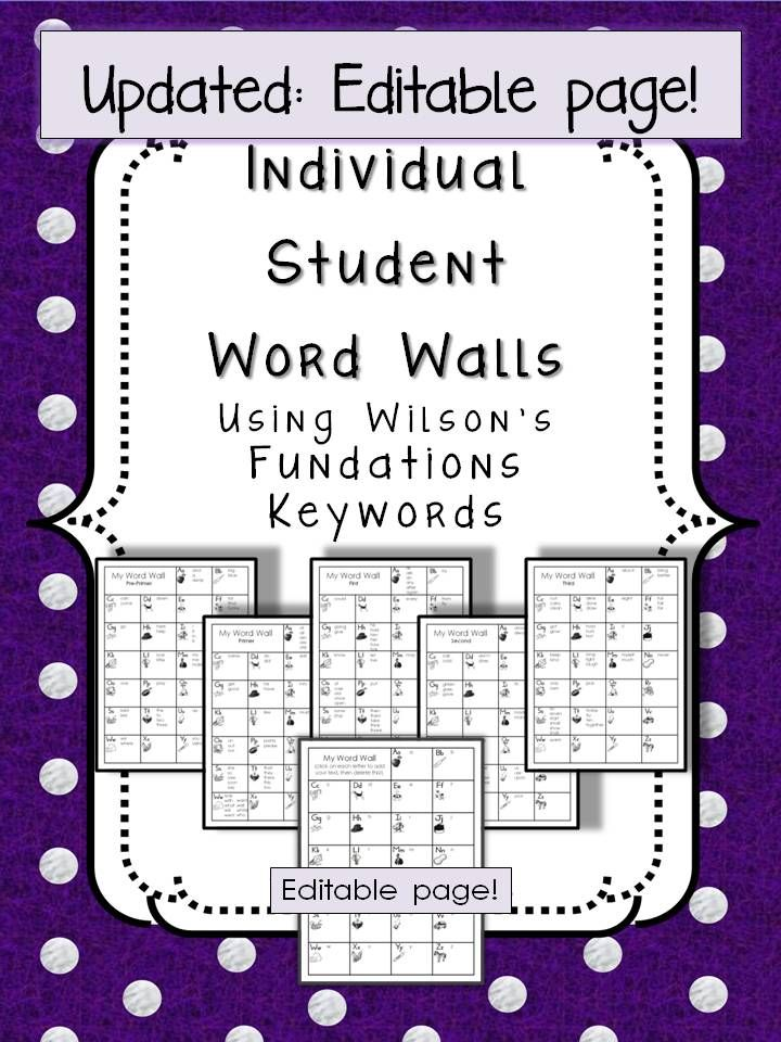 Editable Student Word Wall Fundations SECOND EDITION Wilson
