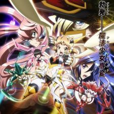 Senki Zesshou Symphogear GX - HD