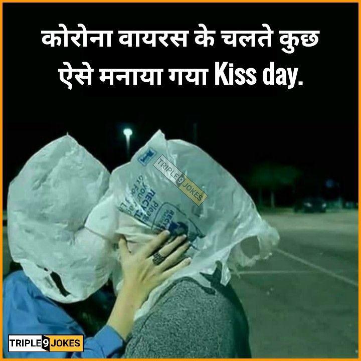 Latest Hindi Jokes Memes Hindi Memes Hindi Chutkule Non Veg Jokes Double Meaning Jokes Very Funny Jokes Some Funny Jokes Latest Jokes