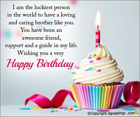 Birthday Messages Happy Birthday Brother Birthday Message For