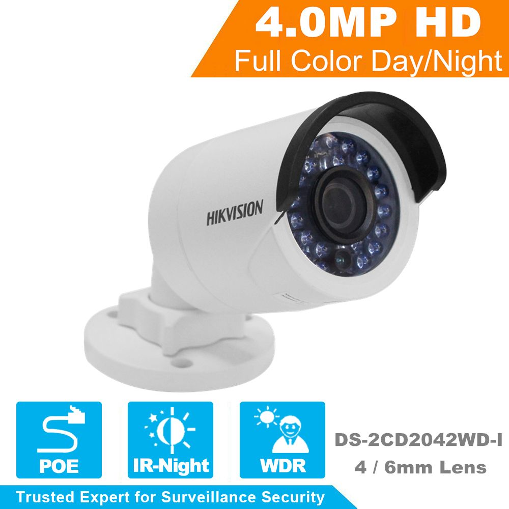 Camera Ip Exterieur Hikvision Wifi Hikvision Cctv Ip Camera Ds 2cd2042wd I 4mp Pallottola