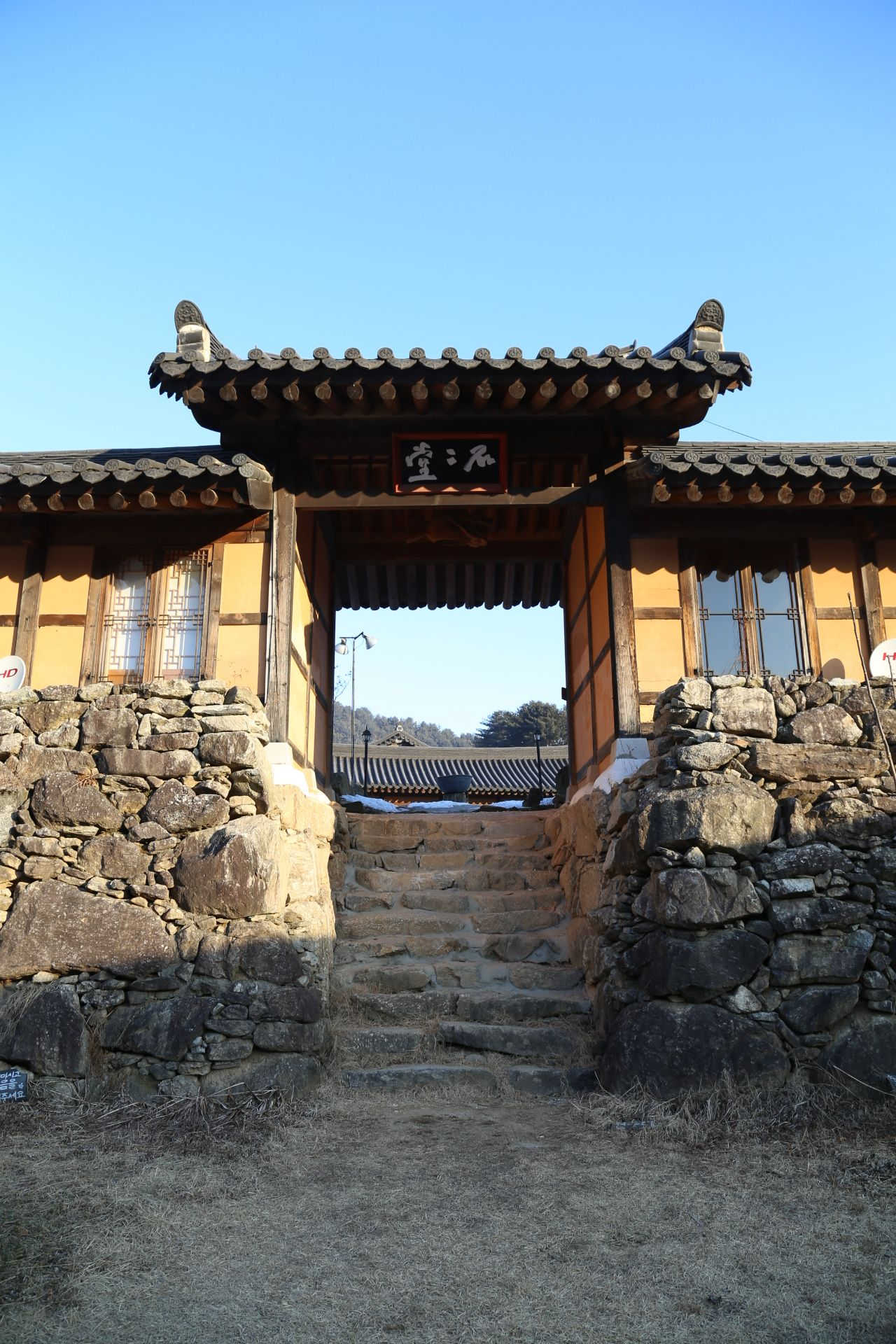 전통한옥의 취옹예술관과 약선요리  Traditional Korean style  Chiong art gallerie & medical food   석이당..... 가평의 축령산에 위치한 전통한옥의 취옹.... 한국전통의 한옥건물과 돌, 흙, 나무가 어우러진 곳....  취옹예술관 http://www.chi-ong.co.kr/ http://blog.daum.net/chi-ong  우리들한의원 홈피 Wooreedul Korean Medicine Clinic English HP http://www.iwooridul.com/english 日本語HP http://www.iwooridul.com/japan 中國語 HP http://www.iwooridul.com/chinese 무료앱 free app http://www.iwooridul.com/app-update