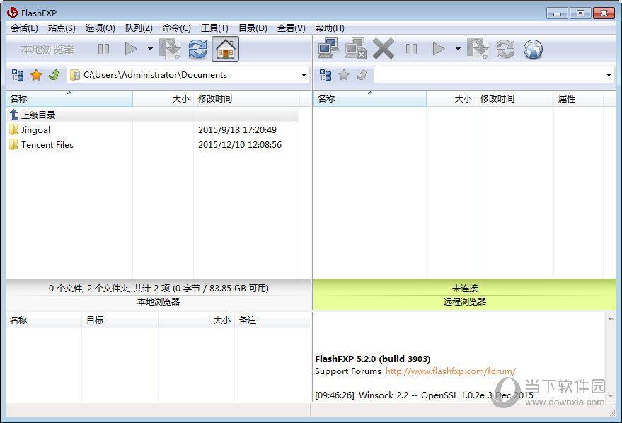 internet download manager 6.25 build 11 crack