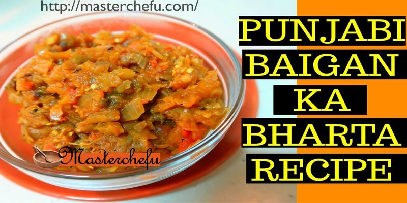 baingan ka bharta recipe is a popular punjabi dish that pairs
