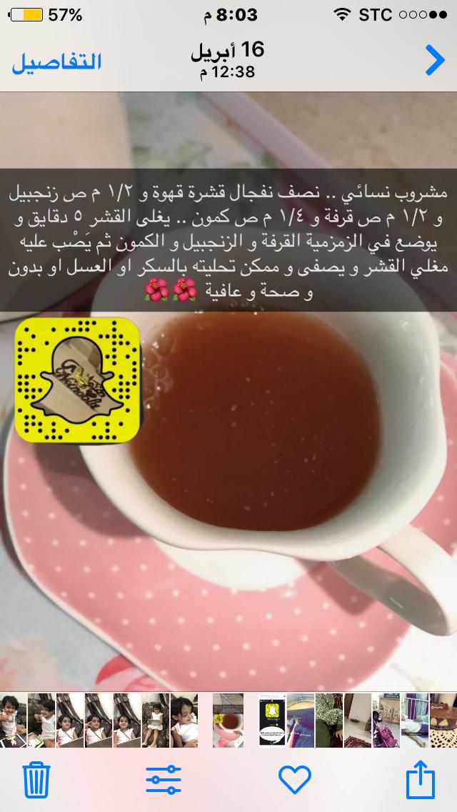 Pin By Raghd On عنايه امي Arabian Food Food Body Cream