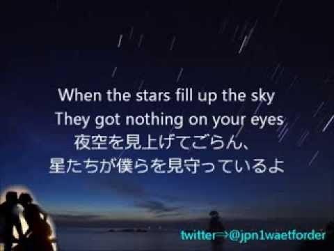 your eyes jai waetford lyrics日本語訳 歌詞