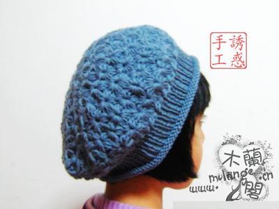 Como hacer una Boina con Punto Estrella--How to make (crochet) a star-point beret