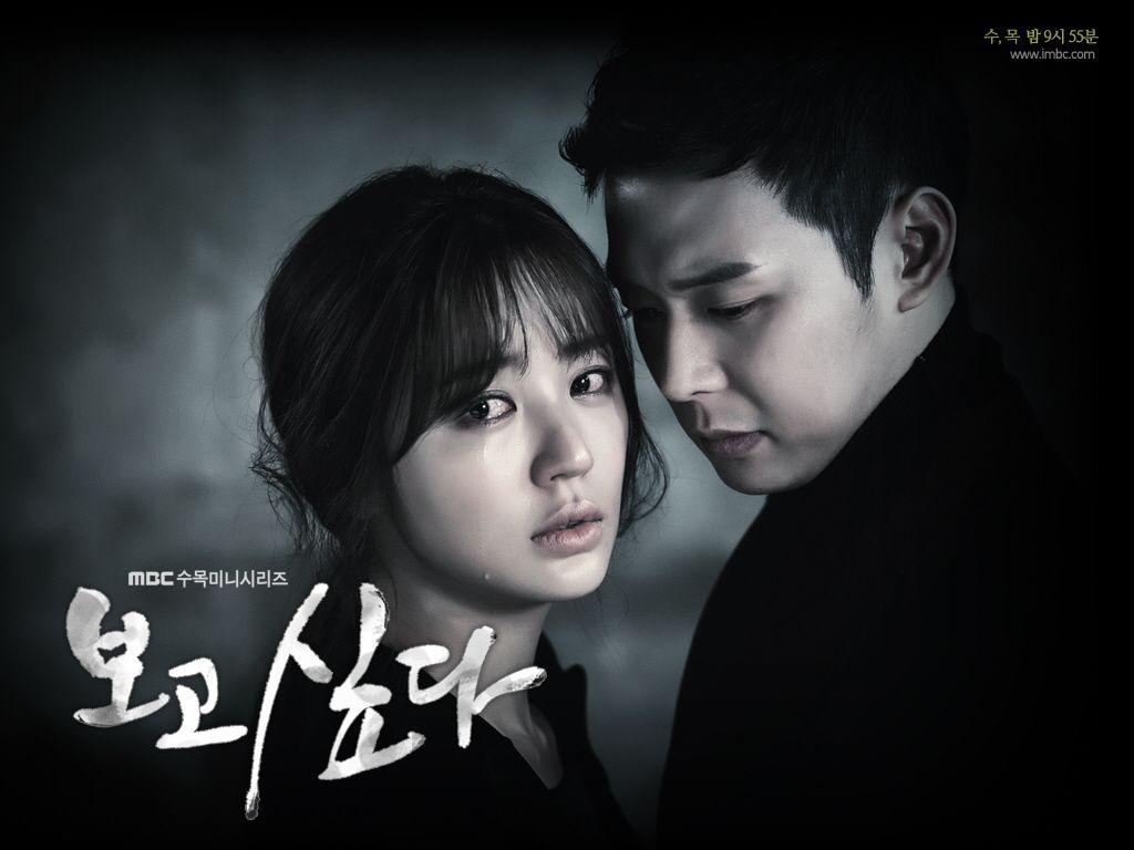 Watch Sin Yoo joo, Lee Soo jeong IMiss Change - 2013 HD video