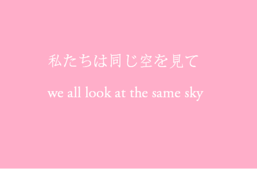 Japanese Quotes About Love Tumblr : asian quotes sky quotes japanese quotes travel quotes daily quotes ...