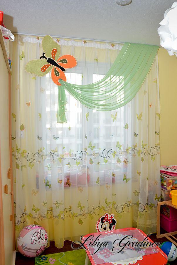 Kinderzimmer « Gardinen Liliya   nähen   Pinterest   Kinderzimmer ...