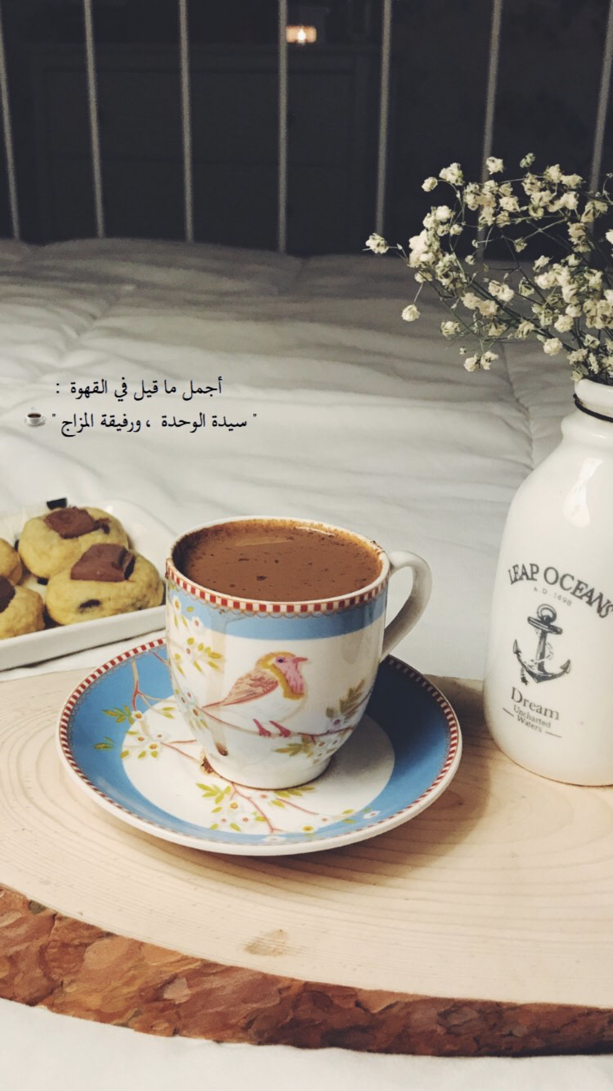 سيدة الوحده Coffee Love Coffee Art Coffee Quotes