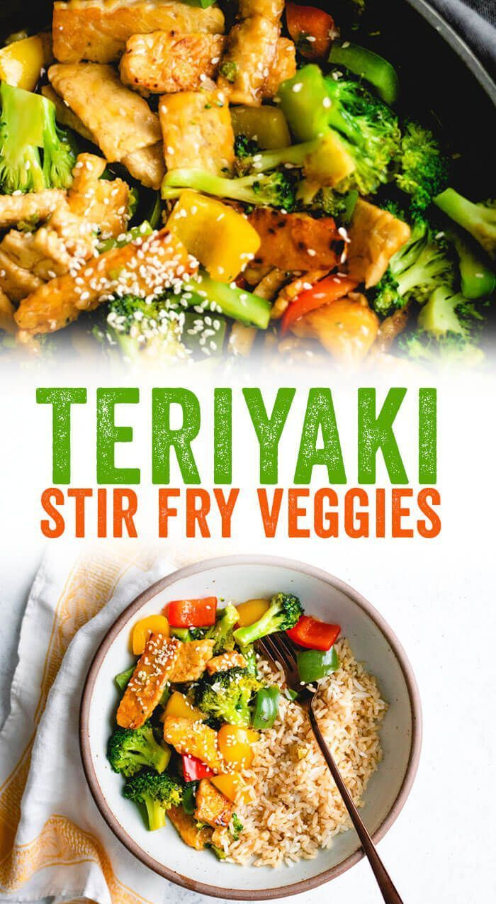 Stir Fry Vegetables With Teriyaki