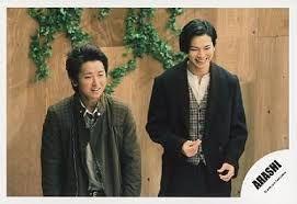 「大野智さんの笑顔」の画像検索結果
