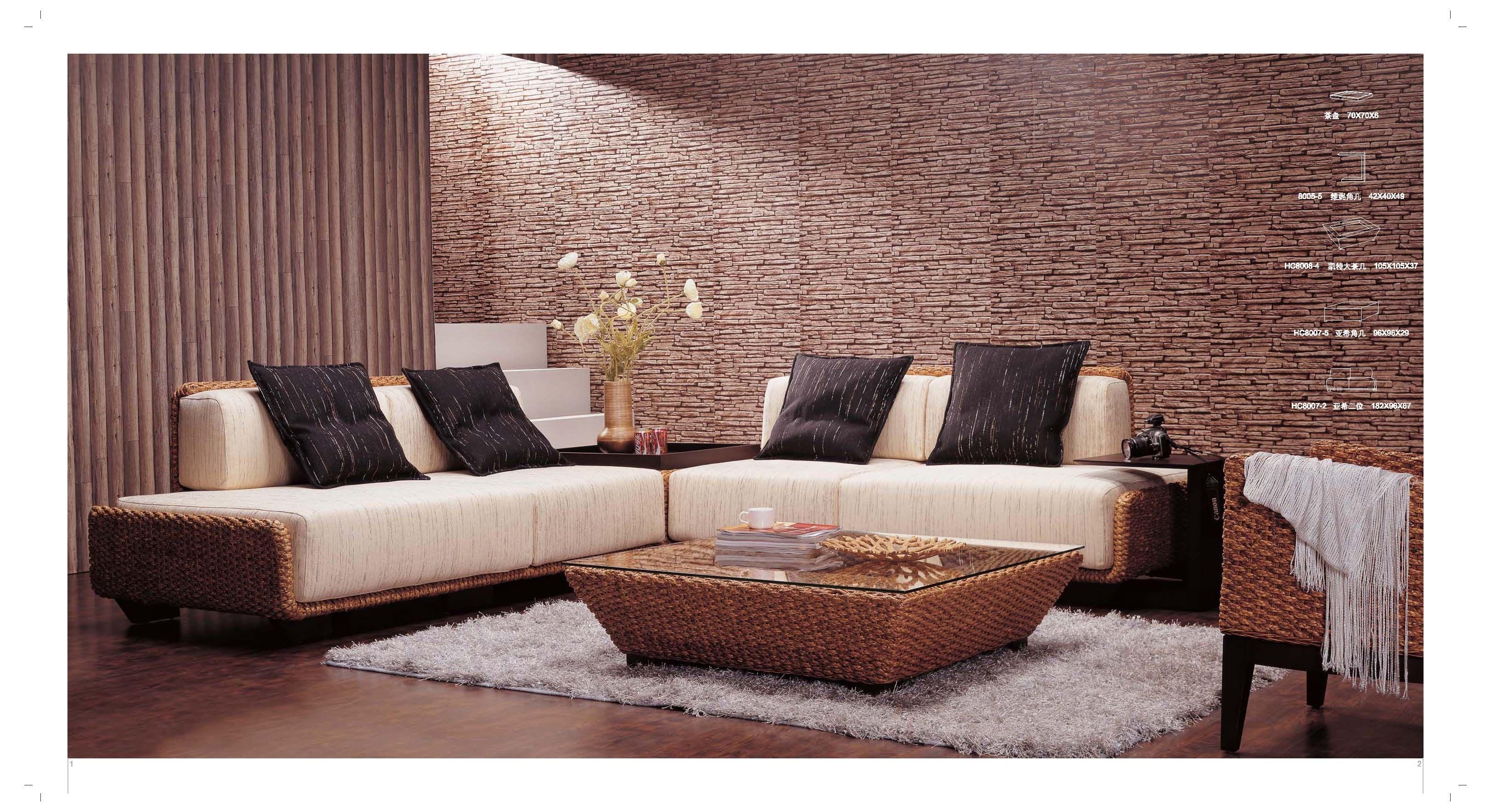 Muebles De Rattan Para Exterior Finest Fabulous Stunning Amazing  # Muebles De Bejuco