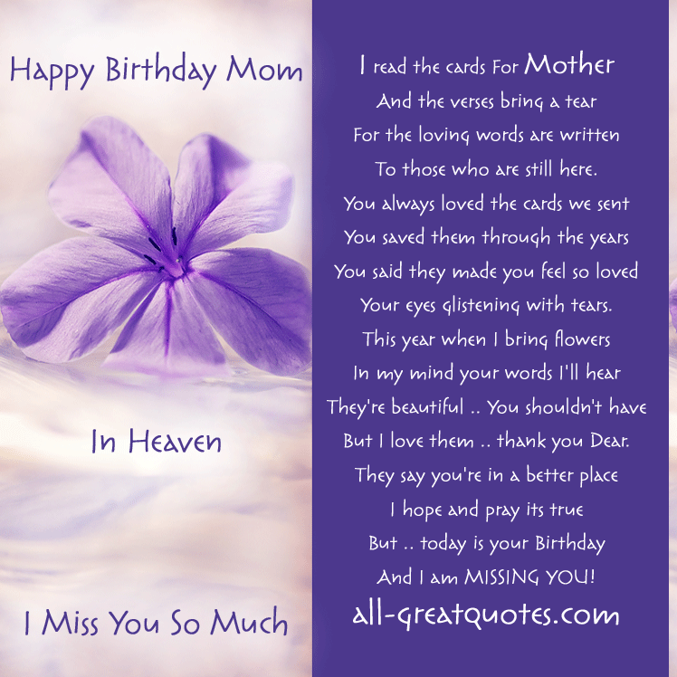 Happy Birthday Dear Mother In Heaven Moms In Heaven Happy