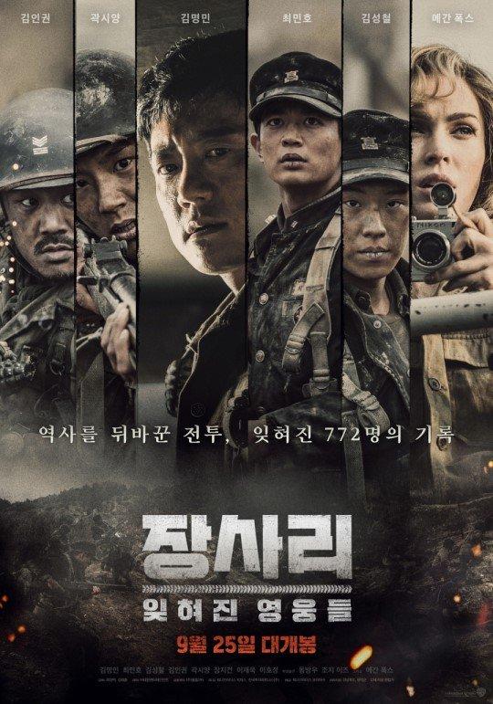 Korean Film Battle Of Jangsari To Screen In North American