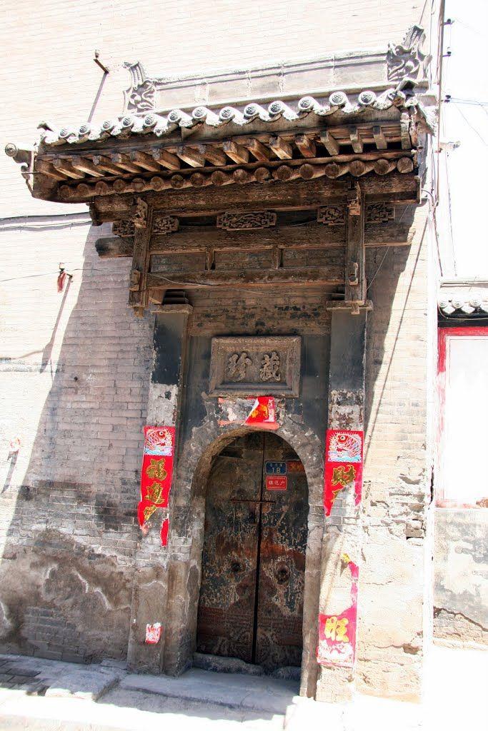 Pingyao, Jinzhong, Shanxi, República Popular de la Xina